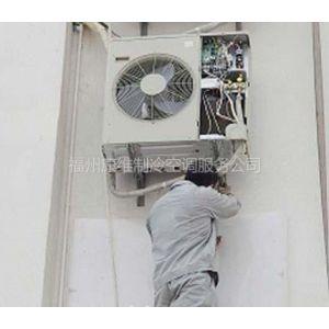 供应宁德中央空调维修清洗,莆田中央空调维修,福州中央空调维修维护