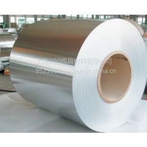 西南铝,5083铝板,铝棒,铝型材,铝管,角铝,六角铝