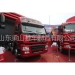 供应二手陕汽德龙欧曼336马力13米平板挂车全国分期付款首付30% 18369062666