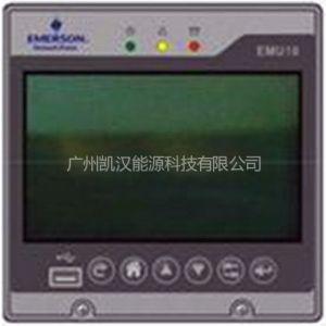 供应EMU10监控模块