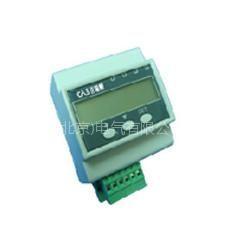 供应直流电能表BRS3366