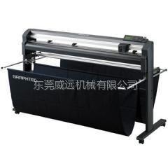 供应日本进口GRAPHTEC(日图)立式纸样(版、格)切割机FC8000-130AP