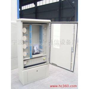 供应浙江厂家288芯光缆交接箱(全国直销)