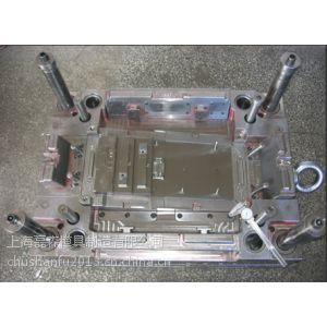 供应上海锌铝合金压铸模具制造加工维修厂家