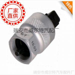 厂家进货供应东风天龙3836N-010里程表传感器