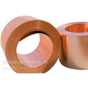 供应C5191磷铜带