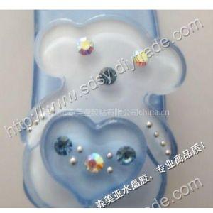 供应环氧SY-365粘合胶,高透明粘合胶,强力粘合胶