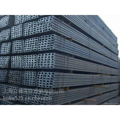 供应Q235B国标槽钢20#AB现货批发 上海优质槽钢特价销售 价格优惠