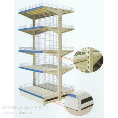 供应双面可拆装背板式超市货架