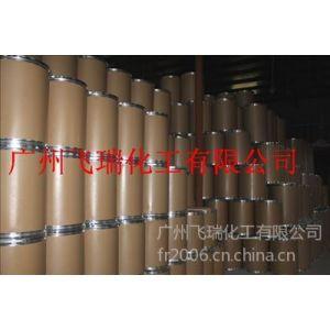 供应超细二氧化钛  水溶二氧化钛 油溶二氧化钛  二氧化钛厂家
