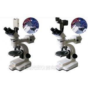 供应反射偏光显微镜观察适合电子、冶金、化工和仪器仪表行业用于观察透明、半透明