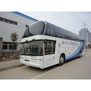 供应常德大汉客车豪华旅游车6127