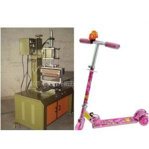 供应厂家直销,多功能平曲两用,儿童滑板车专用热转印机