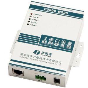 供应2串口服务器,多串口服务器,2口串口转换器