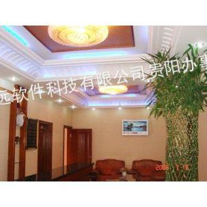 供应贵州贵阳酒店管理系统软件(快捷版、连锁版、经济型、商务型)
