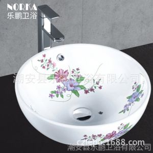 供应浴室面盘水龙头 家居冷热龙头 洗手台盘龙头