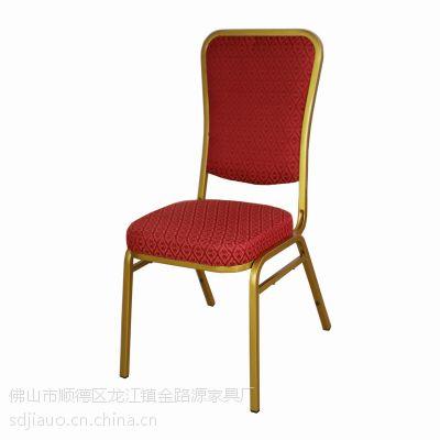 供应钢材宴会椅 JB007