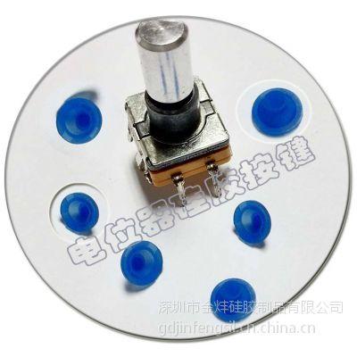 YF0906轻触开关硅胶按键摇控器硅胶按键定做