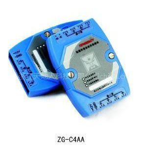 供应zigbee无线分布式温度采集系统