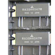 供应高频管RA07H4047M