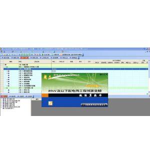 /超人20KV一下配电网工程造价软件全新版