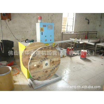 供应电线电缆机械设备13118834388