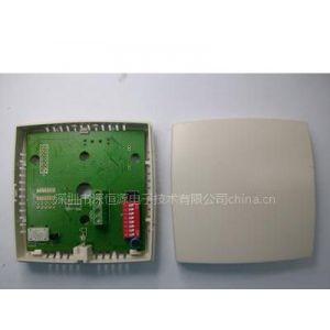 供应壁挂式温湿度变送器/室内型温湿度变送器