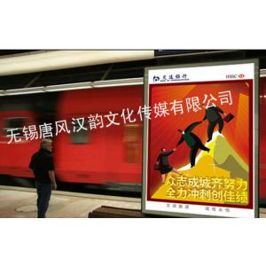 供应无锡海报设计,唐风汉韵专业设计公司。