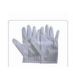 供应防静电手套,防静电净化手套,无尘防静电手套