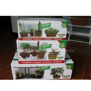 供应蔬菜集装箱 阳台种菜大全--家庭农场集装箱