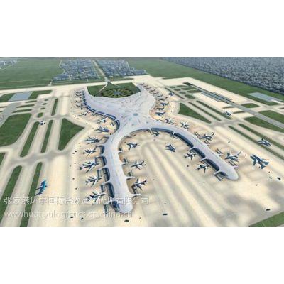 宁波国际空运出口(上海-墨西哥墨西哥城机场)
