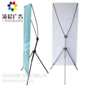 供应深圳展览展示器材公司,展会布置,X展架制作