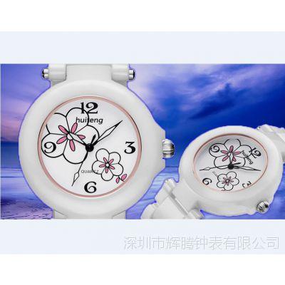 时尚陶瓷女士手表 全进口陶瓷表带 气质女生品牌手表 梅花陶瓷表