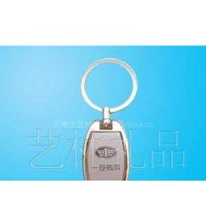 供应北京广告钥匙扣