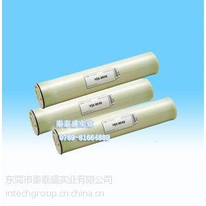 美国海德能YQS-4040(hydranautics)反渗透膜_RO膜