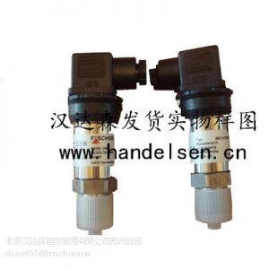 供应德国Fischer Elektronik散热器—北京汉达森