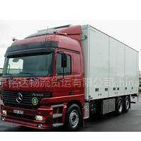供应北京——郑州陆运物流货运专线