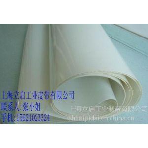 供应PVC耐油食品级输送带/饼干冷却线输送带/400型转弯机皮带