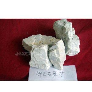 供应钾长石、钾长石粉
