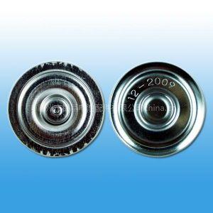 供应电池配件/锌锰干电池配件/金属顶金属底