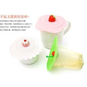 供应硅胶水杯/硅胶杯具