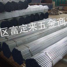 供应上海昌兴三级四级热镀锌KBG/JDG穿线管/电线管