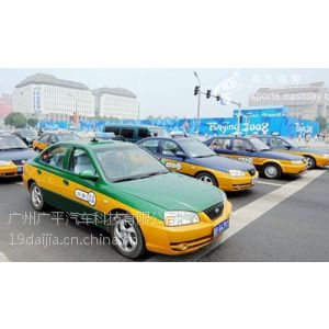 供应广州代驾公司招聘代驾司机 酒后租车代驾 酒后代驾 19代驾
