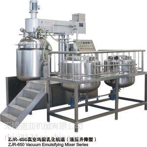 供应无锡诺亚生产的乳化机设备如何?