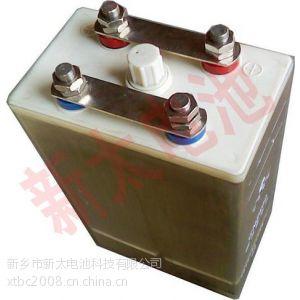 供应供应镉镍蓄电池镍镉电池