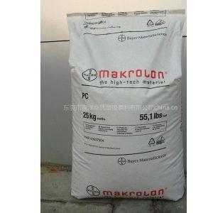 供应热塑性聚氨酯TPU  德国拜耳