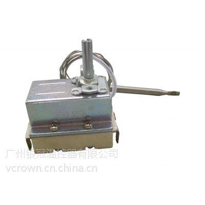 供应银冠双极自动复位温控器