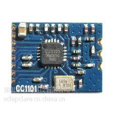 供应供应无线模块 cc1101无线模块