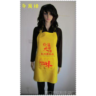 广告围裙  布围裙  免费排版  加印LOGO