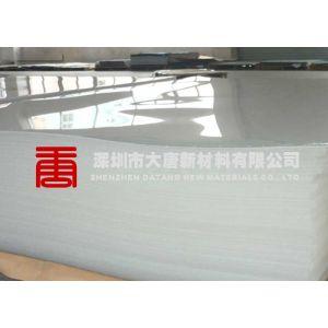 供应透明PVC板 进口透明PVC板 蛇口招商粤海桃源罗湖桂园黄贝东门翠竹东晓南湖PVC板厂家